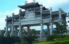 鼎湖山国家级自然保护区